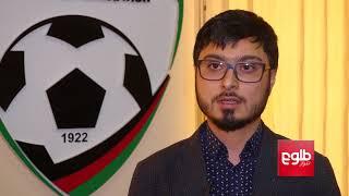 لیگ برتر فتبال افغانستان امسال برگزار نخواهد شد.