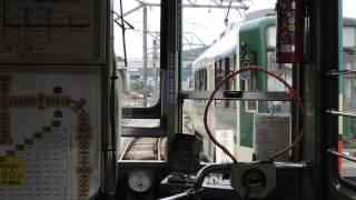 土佐電気鐵道伊野線 八代信号所タブレット授受 2