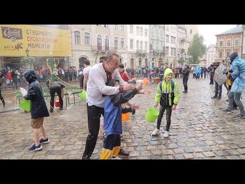 Поливаний понеділок у Львові
