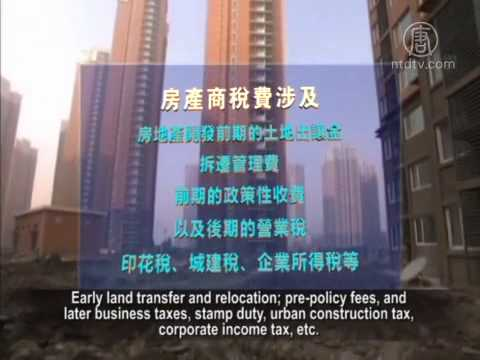 Who is Pumping Up China's Housing Prices,? Chinese Government Gets 70%