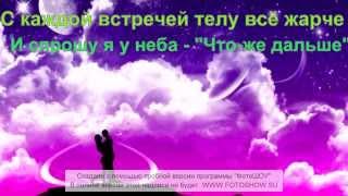 Стих-Клип-