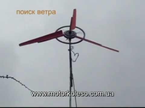 Ветрогенератор из мотор колеса своими руками