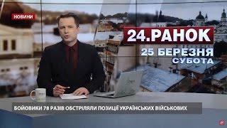 Випуск новин за 11:00: Загиблі в зоні АТО