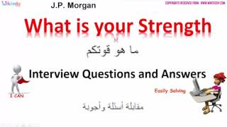 j p  morgan top most technical interview questions and answers for freshers / experienced ي ع مورغان