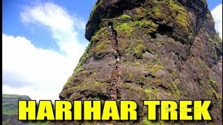 Harihar Fort Trek (3676 Feets) Trambakeshwar, Nashik, Maharashtra | Monsoon trekking - Biker Aman