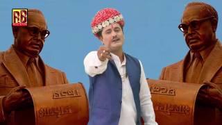 Baba Saheb Bhim Rao Ne Lehar Lagadi || भीम की सेना || 126TH AMBEDKAR JAYANTI SONG || PRG HD