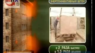 видео Пенетрон в Казахстане