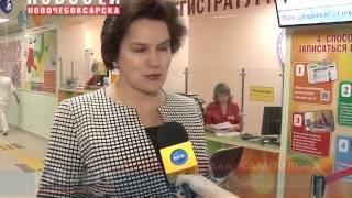 После капитального ремонта в Новочебоксарске открыла двери детская поликлиника(18 ноября, в День рождения города, после капитального ремонта открылась детская поликлиника Новочебоксарск..., 2015-11-20T07:16:50.000Z)