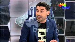 الجزائر اليوم 05/05/2016 قضية مجمع الخبر