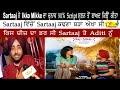 Ikko Mikke  Satinder Sartaaj , Aditi Sharma | Interview | Punjabi Movie 2020 | Desi Channel|Gaayan