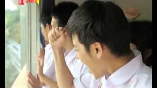 Trailer Tuổi Nổi Loạn 1 Let's Viet Channel