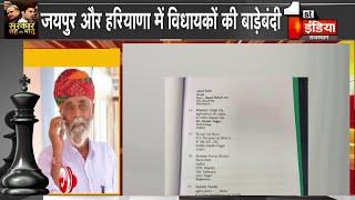 CPI विधायक Girdharilal Mahiya ने कहा-'पार्टी के फैसले पर रहेंगे कायम'