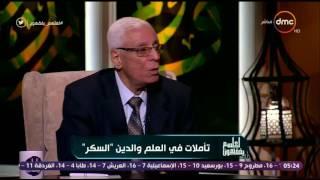 حسام موافي: لا يوجد علاج في العالم ليس له آثار جانبية - لعلهم يفقهون