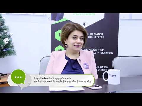 StaffTalks With Asya Sargsyan (VTB Bank Armenia)