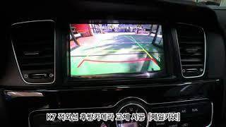 [제일카넷] K7, 적외선 후방카메라, 후방감지기, 내…