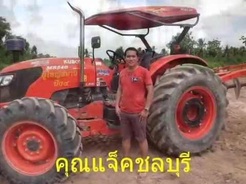 รถไถคูโบต้า Turbo คุณแจ็คชลบุรี By Lek Modify