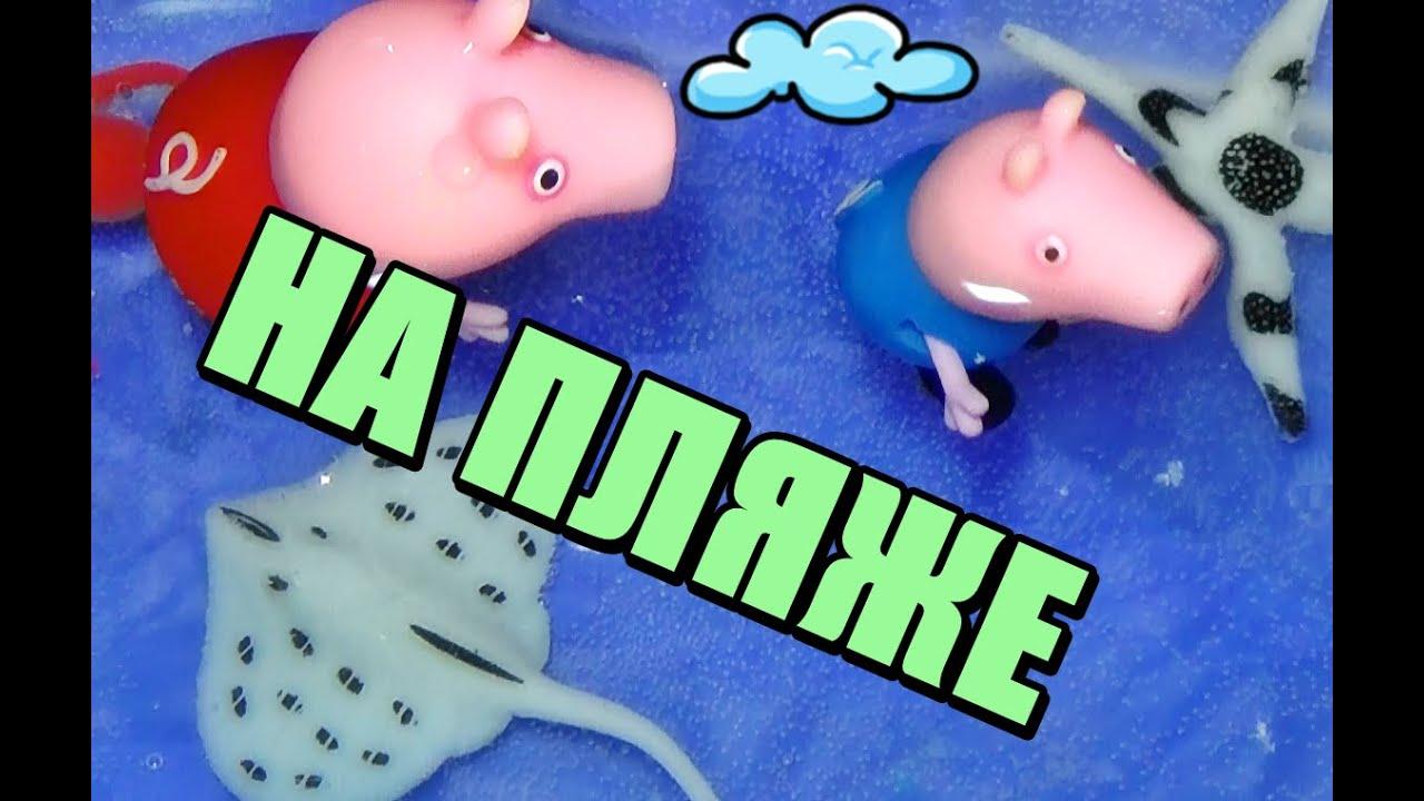 Папа Свин, самый главный герой мультфильма о свинке