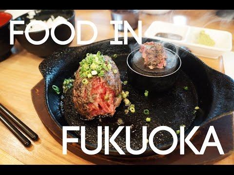 The Best Beef I've Had // Food in Fukuoka