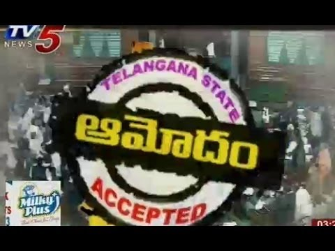 Lok Sabha Approval Telangana Bill