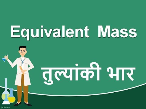 Equivalent Mass (तुल्यांकी भार)/ Equivalent Weight in Stoichiometry Chemistry | Hindi |