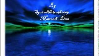 a beautiful dua by sh. abdullah matroud