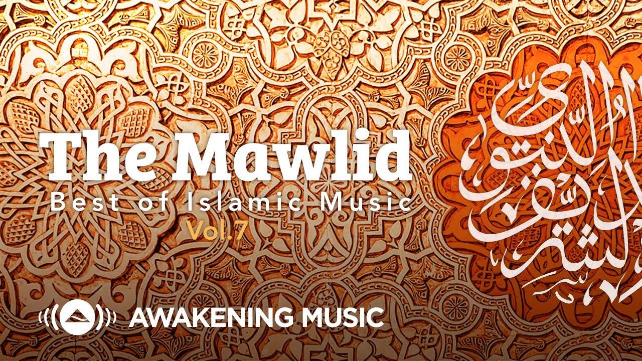 Download Awakening Music - The Mawlid Album 2021