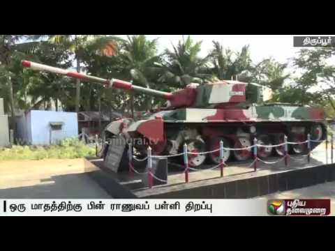 Sainik School opens after one month in Tirupur Amaravathinagar