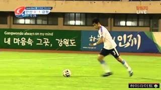 K리그 챌린지 14라운드 강원FCvs안산경찰청 하이라이트