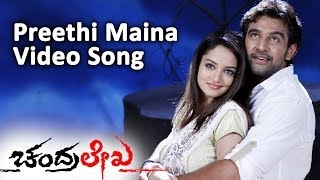 Chandralekha Kannada Movie || Preeethi Maina Full Video Song || Chiranjeevi Sarja,Saanvi