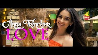 Смотреть клип Anna Trincher - Love