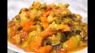 Овощное рагу, все смешал и готово / Простые Рецепты
