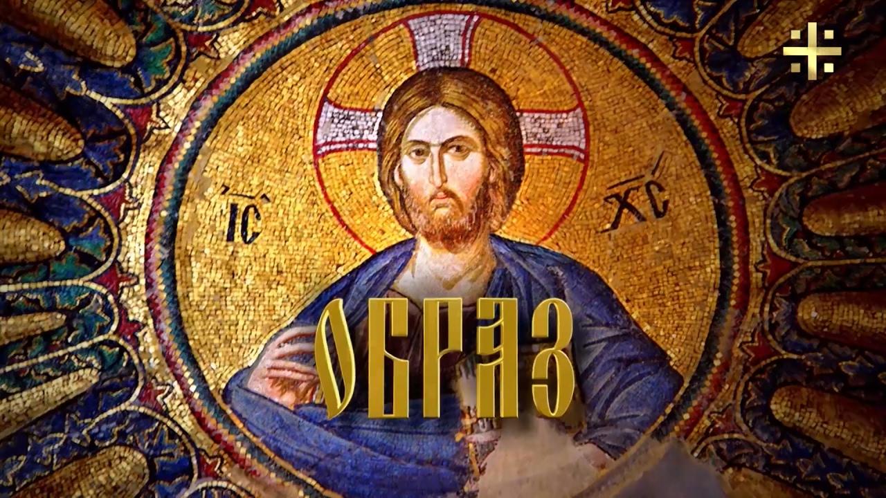 Образ от 31.01.2017: Старинные иконы в Государственной Думе