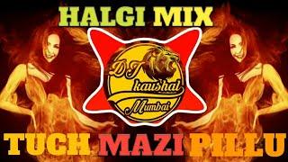 Tuch Mazi Pillu Remix DJ Karan n Vikas Mp3 Song Download