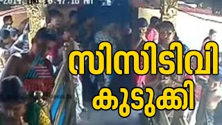 Theft in Temple Caught by CCTV Camera : FIR 19th May 2014