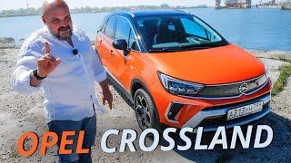 Настоящий немец? Opel Crossland | Наши тесты