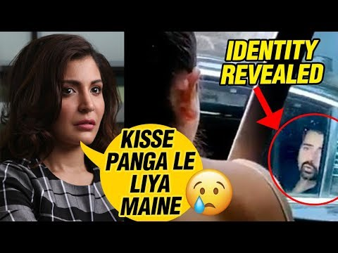 Anushka Sharma Messes With Shah Rukh Khan's Co-Star | Garbage Thrower Identity Revealed