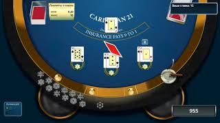 Игровой автомат CARIBBEAN BLACKJACK играть бесплатно и без регистрации онлайн