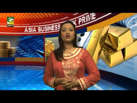 ASIA BUSINESS WEEK PRIME EP 134 Haq