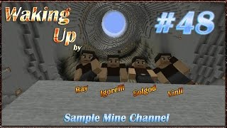 "Minecraft 1.5.2 Waking Up (Coop) [Серия 48] ""Одинокий ниндзя"""