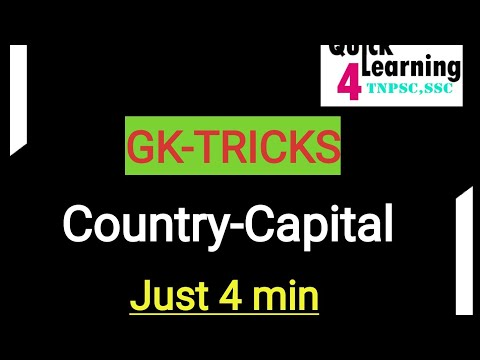 Country Capital Tricks in Tamil/English