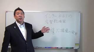 【NHK】が【おじゃるまる】の【著作権侵害】小西寛子さん本人が刑事告訴 その1と2セット