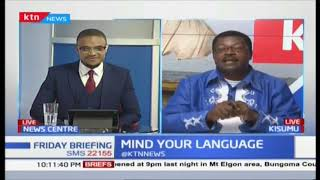 Learn different pronunciations by Willice Ochieng | MIND YOUR LANGUAGE
