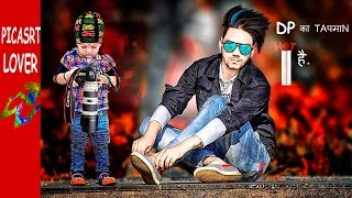 PICSART CB EDITING BEST REAL CB EDITING IN PICSART|| PICSART CB EDITING TUTORIAL|PICSART NEW CB 2017