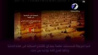 توزيع لحوم الاضاحى فى السودان