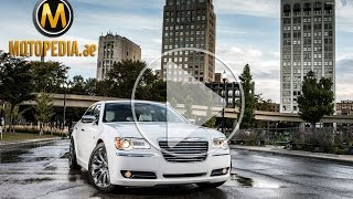 2014 Chrysler 300C review - تجربة كرايسلر 300 سي 2014 - Dubai UAE Car Review by Motopedia.ae