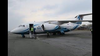 Перелет Новосибирск - Томск на Ан-148 а/к Ангара (RA-61713)