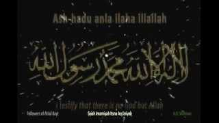 Abathar Al Halawaji: Shia Adhan Adzan Azan (call for prayer)