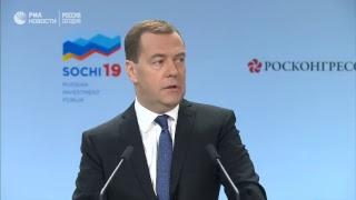 Встреча Дмитрия Медведева с главами субъектов РФ