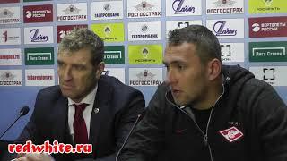 Массимо Каррера после матча Арсенал Тула - Спартак Москва 0:1