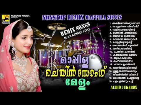 Malayalam Nonstop Remix Mappila Songs | Mappila Chain Song Melam  | Old Mappila Pattukal